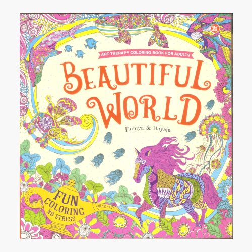Beautiful World - Art Therapy Coloring Book for Adults
