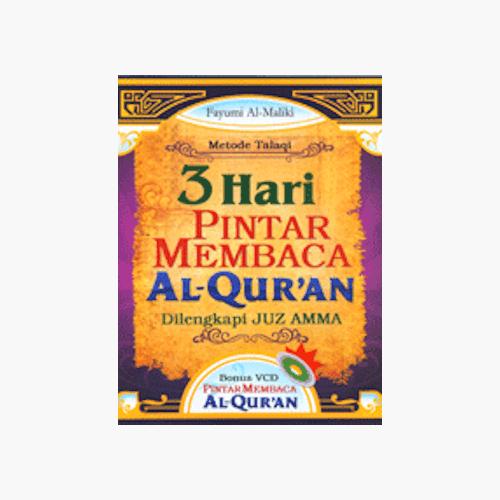 3 Hari Pintar Membaca Al-Qur`an